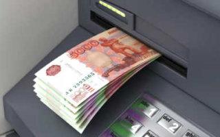 Житель Пугачева потратил деньги с чужой банковской карты и лишился свободы