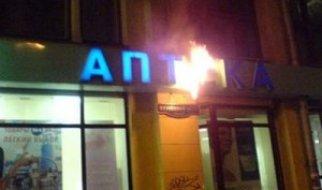 В Саратове поджигают и грабят аптеки