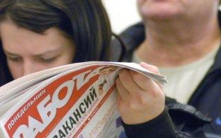 За неделю количество безработных в стране выросло на 0,7%