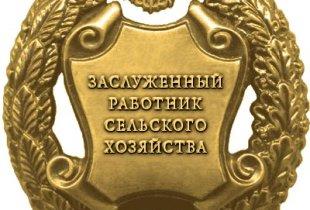 "Президент присвоил звание трактористу агрофирмы ""Рубеж"""