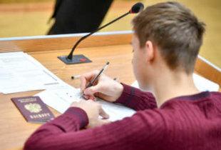 Чиновники от образования назвали новые даты ЕГЭ
