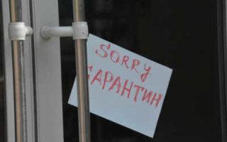 Роспотребнадзор: Саратовская область не готова к снятию ограничений