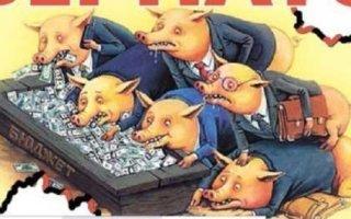 Почему у муниципалитетов нет денег