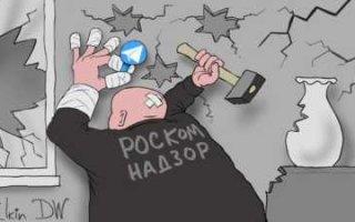 Рунет отрежут от внешнего мира