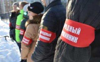 В Саратовской области власти оценили жизнь народного дружинника в 300 т. рублей