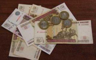 За кредитные каникулы придется платить