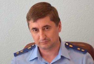 Областной прокурор может переехать в Москву