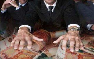 В России чиновники воруют со скоростью 17 млн. рублей в час
