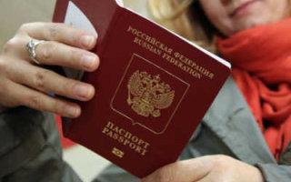 Смена паспорта после 60-ти