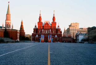 Скоро во всех регионах России?