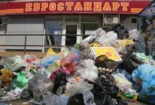 """Областная прокуратура пригрозила """"Управлению отходами"""" уголовными делами"""