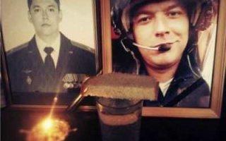 Имя погибшего в Сирии пугачевца увековечат на мемориале в Саратове