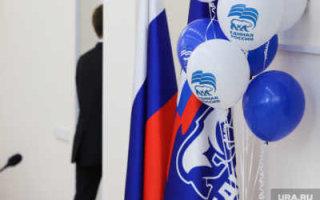 """В """"Единой России"""" серьезно обеспокоены падением рейтингов партии"""