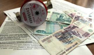 В Госдуме предложили повысить платежи ЖКХ