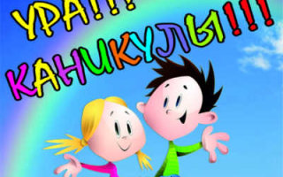 Весенние каникулы для школьников продлятся до 12 апреля