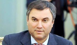 Вячеслав Володин: «Надо повышать зарплаты!»
