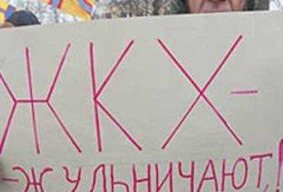 На подчиненных министра ЖКХ области заведены новые уголовные дела