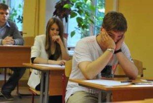 Намордник на школьном образовании