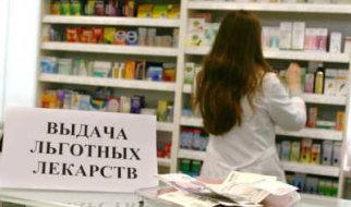 Больной ребенок начал получать лекарства