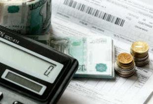 Только за месяц тарифы в области выросли на 1,1 процента