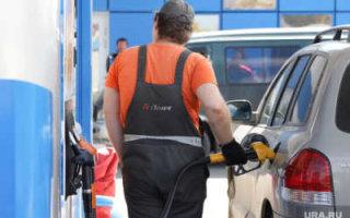 Цены на бензин установили исторический максимум