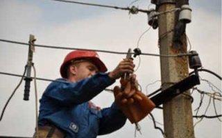 Платеж для граждан за подключение к электросетям увеличат в 136 раз
