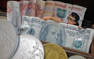Россияне не верят в национальную валюту