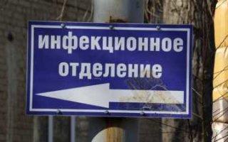 Роспотребнадзор: В области невозможен переход на второй этап снятия ограничений