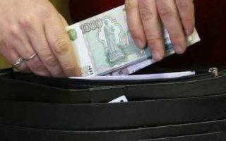 Правительству области требуется еще 6 миллионов рублей на содержание раздутого штата