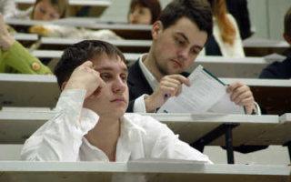 Качество выпускников университетов существенно снизилось