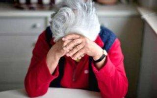 «Безопасный счет» для пенсионерки