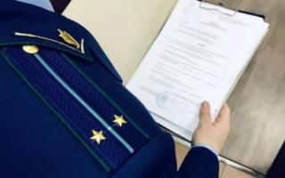 Штраф для судебного пристава за служебный подлог