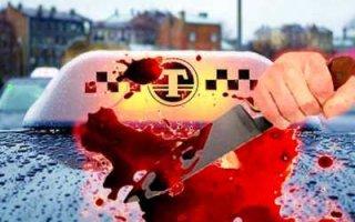 В Пугачевском районе зарезали водителя такси