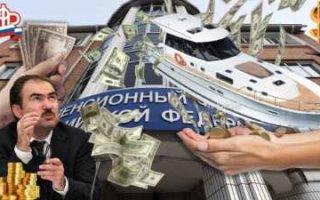 Счетная палата РФ объявила пенсионную реформу неэффективной