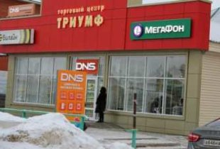 Областное СМИ обратило внимание на проблему, озвученную пугачевским депутатом