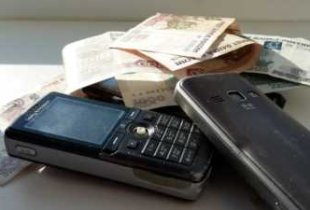 Кража с банковского счета