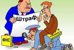Данные из Саратовской области помогут увеличить штраф для россиян