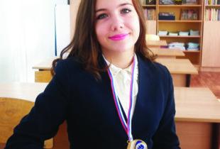 Золотая медаль Валерии Третьяковой