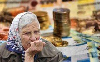 Накопительную часть пенсии снова заморозили