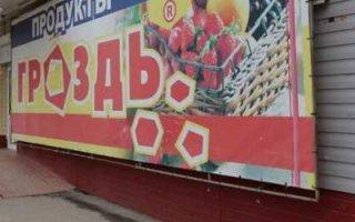 В Пугачеве силовики оперативно среагировали на угрозу теракта
