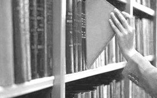 Книги – это друзья, бесстрастные, но верные
