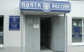 В Пугачеве люди несколько дней не могут отправить и получить посылки