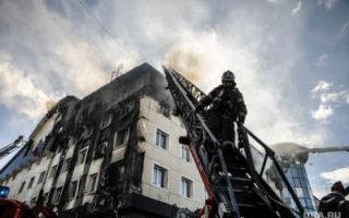 Штрафы заменили систему мер по противопожарной безопасности