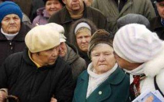 Благополучие пожилых граждан находится на самом низком уровне