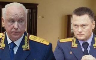 Путин повысил зарплаты Краснову и Бастрыкину
