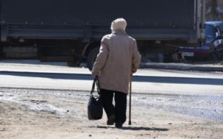 По подсчетам властей, граждане должны прожить на пенсии не больше семи лет