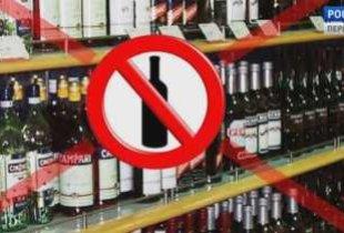 В кафе и барах могут запретить продажу алкоголя с 23 до 11 часов