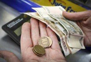 Доходы россиян падают, не смотря на рост заработных плат