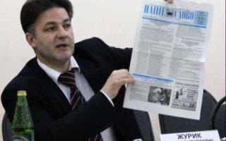 Уроженец Пугачева попал в федеральный реестр коррупционеров-госслужащих