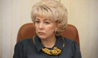"""""""Культурный общак"""" министра Гараниной?"""